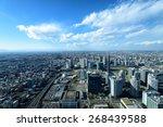 Yokohama Minato Mirai 21. View...