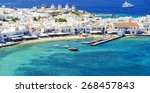 mykonos island in greece... | Shutterstock . vector #268457843