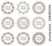 vector set of circular ornament ... | Shutterstock .eps vector #268482344