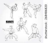 illustration of karate. hand... | Shutterstock .eps vector #268486820