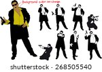 silhouette of man with gun and... | Shutterstock .eps vector #268505540