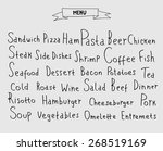 set of hand drawn menu elements ... | Shutterstock .eps vector #268519169
