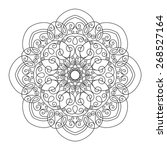 beautiful deco mandala ... | Shutterstock . vector #268527164