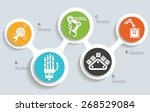 machine and technical on... | Shutterstock .eps vector #268529084