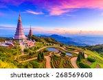Landmark Landscape  Pagoda In...