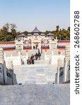 beijing  china   march 24  2015 ... | Shutterstock . vector #268602788
