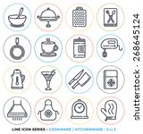 kitchenware and cookware line... | Shutterstock .eps vector #268645124