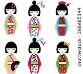 japanese inspired by asian... | Shutterstock .eps vector #268685144