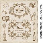 set of wine | Shutterstock .eps vector #268729496