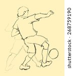 hand drawn football players.... | Shutterstock .eps vector #268759190