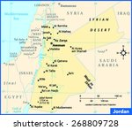 jordan country map | Shutterstock .eps vector #268809728