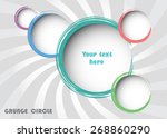 color grunge circles.vector... | Shutterstock .eps vector #268860290
