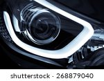 detail on one of the led... | Shutterstock . vector #268879040
