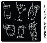 vector illustration silhouettes ... | Shutterstock .eps vector #268898699