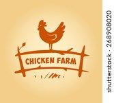 vector logo. chicken farm.... | Shutterstock .eps vector #268908020