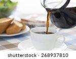 coffee  pour  breakfast  | Shutterstock . vector #268937810