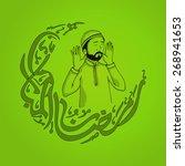 islamic holy month of prayers ... | Shutterstock .eps vector #268941653
