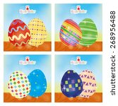 set of easter eggs with texture ... | Shutterstock .eps vector #268956488