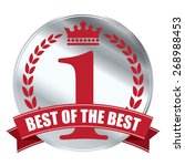red silver metallic best of the ... | Shutterstock . vector #268988453
