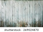 Old Dirty Wooden Wall  Vector