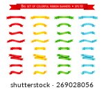 big set of colorful ribbon... | Shutterstock .eps vector #269028056