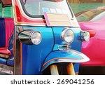 Blue Tuk Tuk  Urban Vehicle