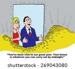 cartoon of every business... | Shutterstock . vector #269043080