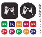 party icon   drink icon  ... | Shutterstock .eps vector #269055980