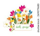 illustration of crocuses | Shutterstock .eps vector #269079680