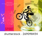 sport vector illustration | Shutterstock .eps vector #269098454