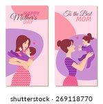 happy mother's day. vector... | Shutterstock .eps vector #269118770