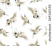 japanese crane   Shutterstock . vector #269165150