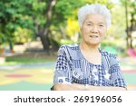 portrait of a smiling elderly... | Shutterstock . vector #269196056