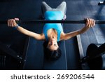 young fit woman working out...   Shutterstock . vector #269206544