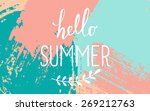 hand drawn brush strokes summer ... | Shutterstock .eps vector #269212763