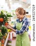 people  gardening and... | Shutterstock . vector #269227319