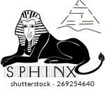 sphinx with title | Shutterstock . vector #269254640