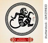 chinese zodiac  monkey ... | Shutterstock .eps vector #269259833