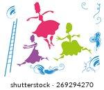 dancing old ladies vector... | Shutterstock .eps vector #269294270