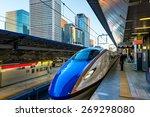 tokyo  japan   january 3  a...   Shutterstock . vector #269298080