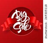 Big Sale Inscription....