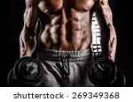 strong man male bodybuilder in... | Shutterstock . vector #269349368