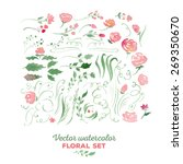 set of floral elements   vector ... | Shutterstock .eps vector #269350670