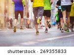unrecognizable young runners at ...   Shutterstock . vector #269355833