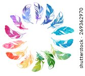 watercolor feathers | Shutterstock . vector #269362970