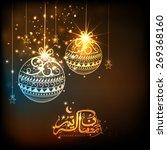muslim community festival...   Shutterstock .eps vector #269368160
