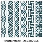 seamless ribbon ornament in... | Shutterstock .eps vector #269387966