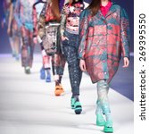 fashion show  catwalk runway... | Shutterstock . vector #269395550