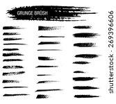 Vector set of grunge brush strokes 5