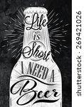 poster bottle restaurant in... | Shutterstock .eps vector #269421026
